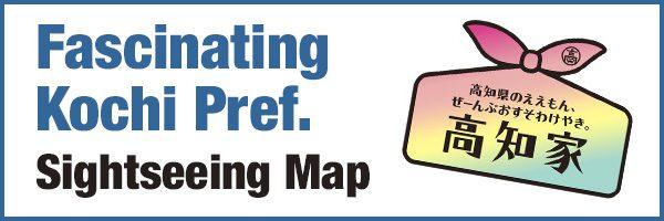 Fascinating Kochi Pref / Sightseeing map