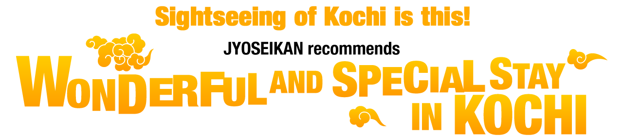 Sightseeing of Kochi is this! Wonderful and Special stay in Kochi!