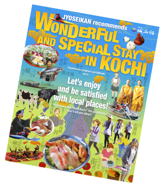 Wonderful and Special stay in KOCHI guidebook Ver.5