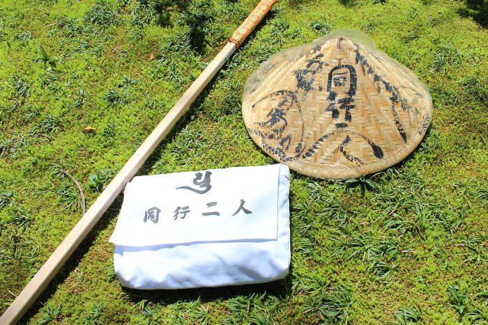 「同行二人」とは、弘法大師様と一緒に歩く気持ちで、という意味です。